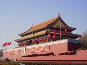 Tiananmen gate entrance