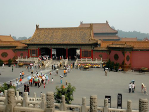 Forbidden City Square