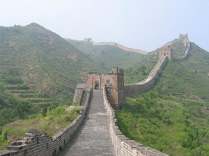 Great Wall broad view